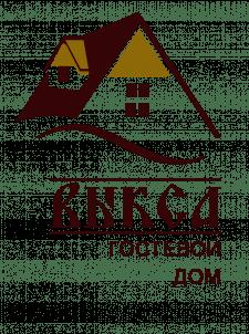 Логотип для вашей организации