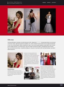 Дизайнер свадебных платьев ANNA STETSKAYA