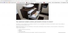 Руководство по выбору мебели в ванную комнату