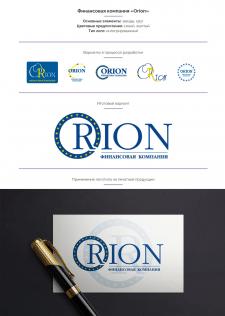 Логотипы, Портфолио