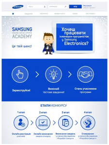 Samsung Developers Academy (2013)