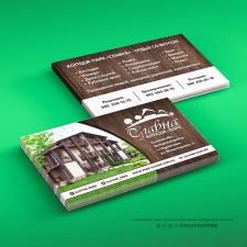 Дизайн визитки для коттедж-парка СЛАВНА