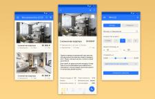 Приложение для поиска недвижимости, android