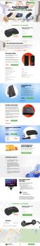 Landing Page - Smart приставки