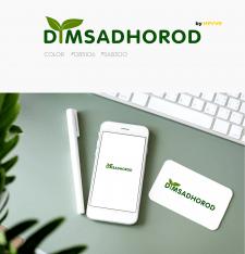 Логотип DIMSADHOROD