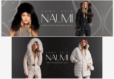 """Магазин """"NAUMI"""""""