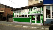 Аптека оформление