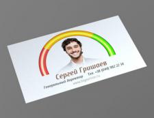 Дизайн визитки для компании BigPartner