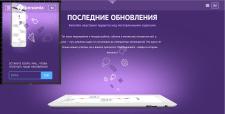 benamix.com
