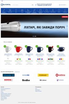 Портал для оптовых покупателей, рекламных агентств