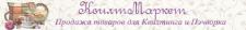 Банер для сайта Квилтмаркет 2