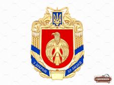 Kirovograd region emblem