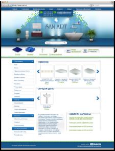 Разработка дизайна сайта для интернет-магазина «Sanart»