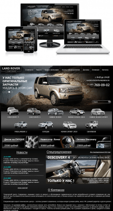 дизайн онлайн магазина и сервисного центра