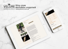 Правки в сайте (Wordpress + WooCommerce)