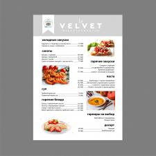 Разработка дизайна меню для вьетнамского ресторана