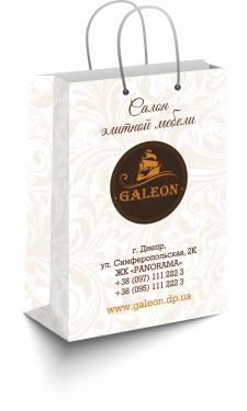 Дизайн пакетов для выставочного салона