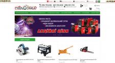 Магазин товаров для дома и огорода (Opencart)
