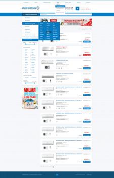 Дизайн каталога кондиционеров
