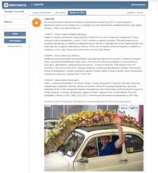 """Пост_ Чемпионы флористы _для """"7 цветов"""""""
