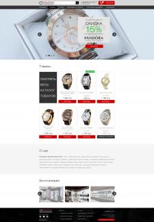 Дизайн макета Landing page