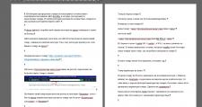 Краткая инструкция по доработке выгрузки с Прома
