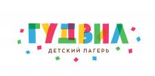 Логотип для детского лагеря