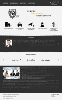Сайт-визитка охранной организации, Joomla! 3