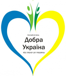Logo designed for an NGO in Ukraine