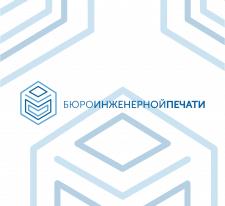 Логотип для центра полиграфии
