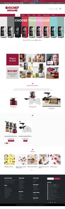 Інтернет-магазин на Wordpress для бренду Bioshef
