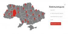 Интерактивная карта Украины