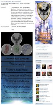 Графическое меню+аватар