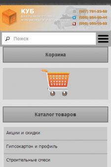 Адаптация сайта под разные устройства