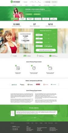 Сайт для банка (Tilda)