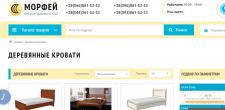 Мебель, кровати