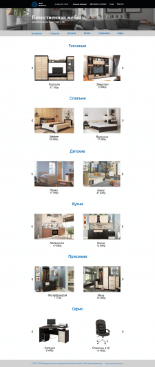 Мир мебели