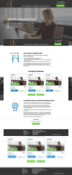 Дизайн мини - сайта