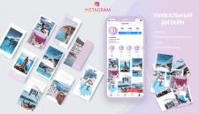Дизайн instagram аккаунта полный комплект.