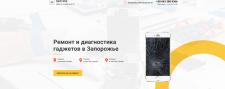 Altservice - сайт для ремонтного сервиса