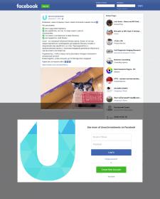 Рекламный пост для Facebook