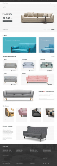 Sofa Dekor responsive UX/UI design