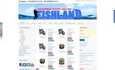"Интернет-магазин ""Fishland"""