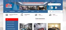 Аренда квартир посуточно VIP - класса в Одессе