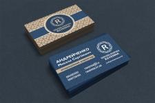 Дизайн визиток, как элемент фирменного стиля