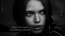 Сайт портфолио Alina Chernogor