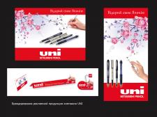 Разработка дизайна рекламной продукции для компании UNI