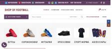 Интернет магазин обуви для футбола