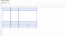 Excel application on JavaScript using OOP