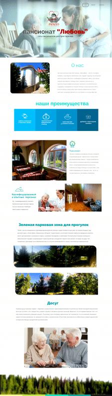 """Дизайн сайта пансионата для престарелых """"Любовь"""""""